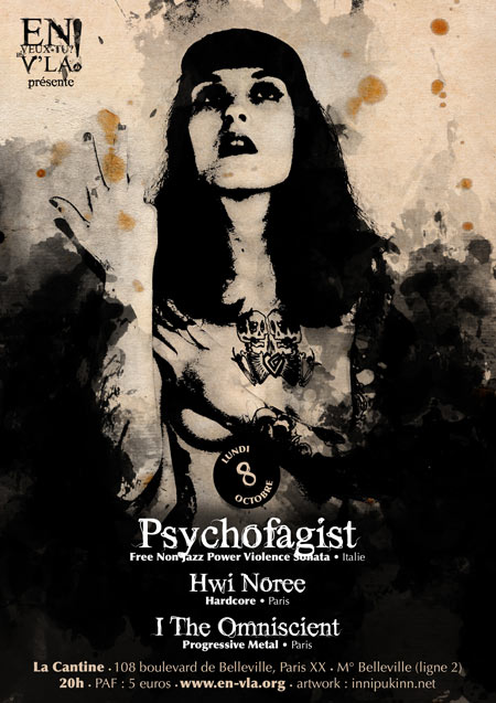 Psychofagist - The Optician