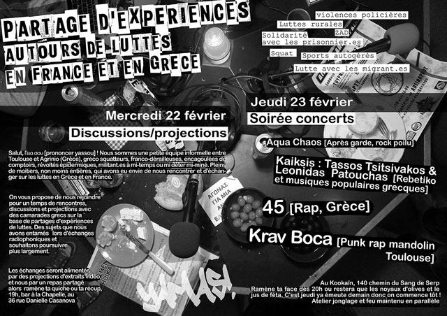 Partage d'expériences autour de luttes en Grèce et en France le 22/02/2017 à Toulouse (31)